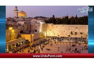 Bait Ul Muqadas Par Israeli Qabza OIC Ki Lafzi Qarardadon Se Hal Nehin Hoga...