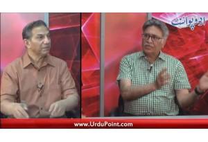 "Program ""Dr Sadaqat Ali Se Poochiay"". Dikhiay Dr Ajaz Qureshi K Sath Pro 11"