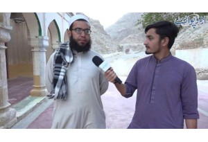 700 Years Old Mosque  Ali Masjid  In Khyber Agency - Special Report
