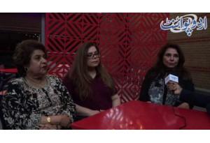 Uzma Gillani - Special Interview By UrduPoint