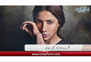 Film  Verna  Ka Trailer Jari. Harasan Karne Wale Mardon Ko Sabaq Sikhane Wali Talba