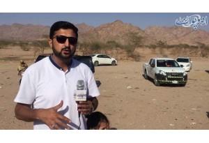 Beer-e- Roha, Al Madina Ul Munawara - Special Report