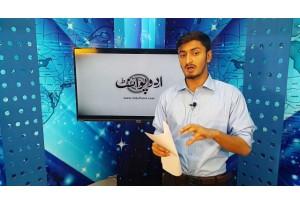 Pakistan Main 82% Pani Peenay K Qabil Nehin Hai. Janiay Wajuhat Or Lahaq Hone Wali Bimarion K Baray