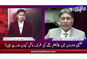Pakistan Main Barhti Huwi Manshiat Se Logon Ko Kaise Roka Ja Sakta Hai?