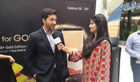 Samsung Gold For Gold Offer Lucky Draw Ki Taqreeb... Kon Jeetay Ga Aik Tola Sona? Janiay