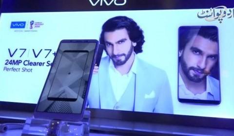 VIVO  V7  Launching Ceremony In Pakistan...