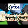 PTA Stopped From Blocking Non-Compliant Phones After 20th October