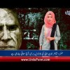 Jaun Elia's 16th Death Anniversary Today, Sham Idrees And Froggy Got Engaged