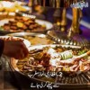 Iftar Main Jaldi Karna