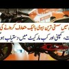 Cheapest Heavy Bike Likely To Be Introduced In Pakistan, Know Its Price & Other Details