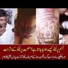 How Tatoo Is Formed On Body And Live Tatoo Making By Paris Bhatti
