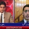 Saneha Army Public School Main Shadeed Zakhmi Hone Wale Student  Ahmad Nawaz  Ka Interview