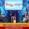 PSL 3, Karachi Kings Vs Multan Sultans. Jeetain Play Off Matches K Free Ticketes