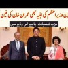 PM Finds New Fan In Malaysia, Mahathir Muhammad's Wife Requests To Hold Hand Of Imran Khan In Public