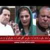 Avenfield Reference; Nawaz Sharif Sentenced To 10 Years, Maryam 7 Years And Captain Safdar 1 Year