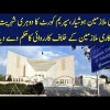 SC Orders Action Against Dual National Govt. Employees