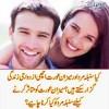 Horoscope: Do Virgo Man And Libra Woman Make A Perfect Couple?