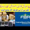 Here Is How You Can Register Your Imported Phones In Pakistan