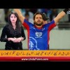 Afridi Quit Karachi Kings, PSL Becomes Multi Million Dollars Brand, Find Out More From Nadia Nazir
