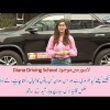 Diana Driving School: A Complete Guide Line For Learners, Watch With Maha Rasheed