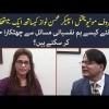 Watch Exclusive Interview Of Motivational Speaker Mohsin Nawaz