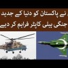 Pakistan Begins Receiving Advanced Attack Helicopters From Russia