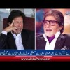 Indian Particepent's Answer About PM Imran Khan In KBC Stuns Everyone, Becomes Hot Topic On Internet
