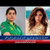 Sana Mir Criticizes Mahira Khan, Aiza Khan In Turkey, Chit Chat Corner With Zaofishan Naqvi