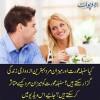 Horoscope: Do Virgo Lady And Libra Man Make A Perfect Couple?