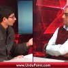 Janiay Punjabi Zaban Kay Mashhoor Writer Mudassir Bashir Se Lahore Ki Tareekh...