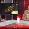 Dr.Iftikhar Ul Haq Banay Mehman UrduPoint Kay. Program  Aapki Shairi  Main. Pro 38
