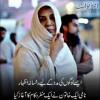 Rozana 600 Se 700 Afrad Ko Khana Faraham Karnay Wali Khatoon  Rukhsana Izhar  Ki Kahani