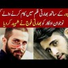 "Kashmiri Actor Starring In ""Haider"" Martyred By Indian Forces"
