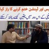 How To Eradicate Stress & Tension? Exclusive Talk With Dr. Hafiz Suleman