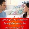 Horoscope: What Kind Of A Relationship Do Virgo Man And Gemini Woman Have?