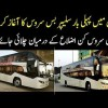 Sleeper Bus Service Inaugurated In Pakistan For Very First Time, Know Its Services & Route