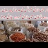 A Visit To Quetta's Famous Dry Fruit Market.. Watch With Farhan Khan