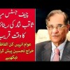 CJP Saqib Nisar Going To Be Retired This Month,Watch How People Are Acknowledging His Services?