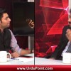 Tahir Shaheer Banay Mehman UrduPoint Kay. Program  Aapki Shairi  Main. Pro 34