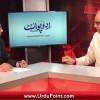 America Main Muqeem Punjabi Zaban K Famous Shair  Irfan Malik  Se Khususi Guftagu...