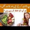 How To Do Diet To Get Its Proper Benefit And How To Manage It?
