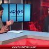 Punjabi Aur Urdu Zuban K Famous Shair Aijaz Ullahnaz Se UrduPoint Ka Interview