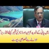 Special Report On Water Scarcity & Dam Funds In Pakistan