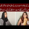 Meet Aysha Malik - A Living Example Of Bravery And Self Confidence Despite Of Being Disable
