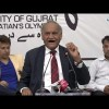 The Land Of Legends, University Of Gujrat's Kath 18 Mushaira. Part 3