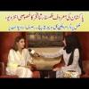 Interview Of Famous Pakistni Film Star Sana Fakhar, Watch Complete Program Tomorrow 2pm