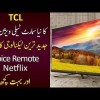 New TCL Smart TV C6 With Latest Technology Including 4K Support, Voice Remote, Netflix & A Lot More