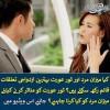 Horoscope: Do Libra Man And Taurus Woman Make A Perfect Couple?