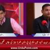 Asma Rani Qatal Case: Kia KPK Police Nakaam Ho Gayi...?