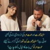 Horoscope: How Virgo Woman And Pisces Man Go Along In Married Life?